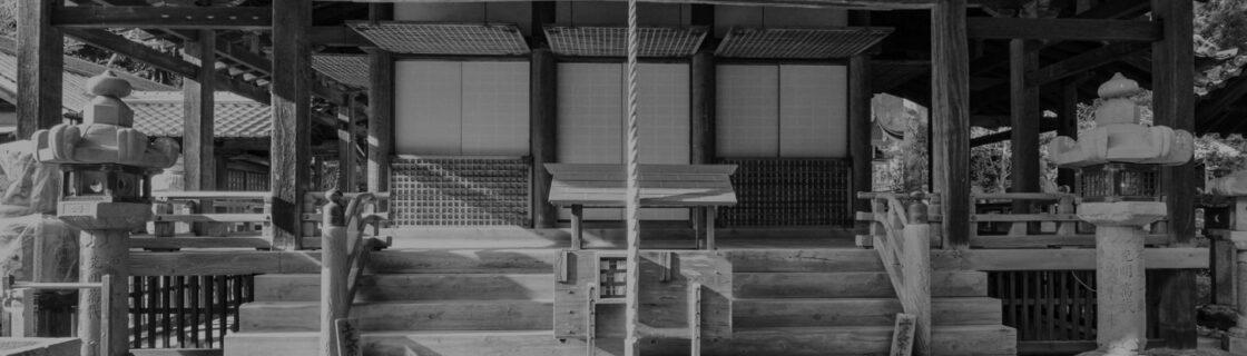 野上八幡宮への参拝